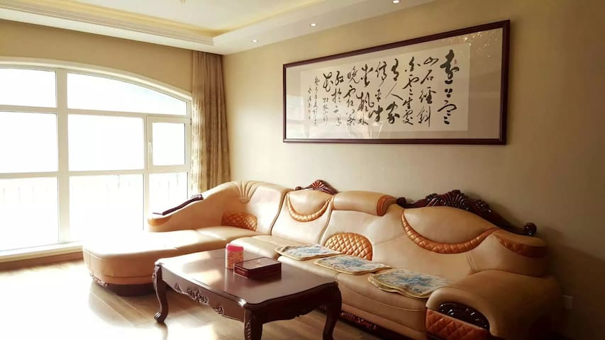 这是让您放心度假的好住处,便利的交通,优美的环境,天然的大氧吧,可谓是世外桃源 - Shenyang - Adosado