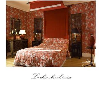 Château Marojallia - Margaux - ปราสาท