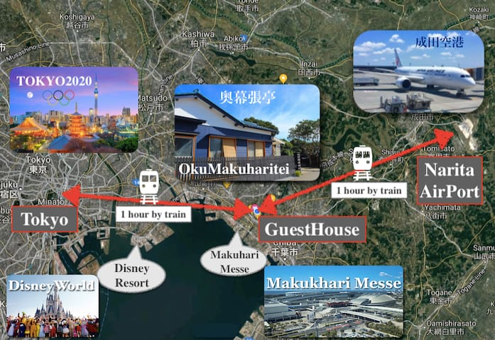 room-[C] Makuhari-GuestHouse ★Messe A GO!GO!〜★