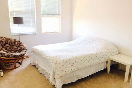 Cozy Apartment Private Bedroom&Bath - 公寓