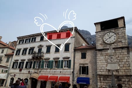 Old Town Kotor, Square of Arms, Main Square