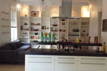 Cozy appartment in trendy area. - Oslo - Appartement