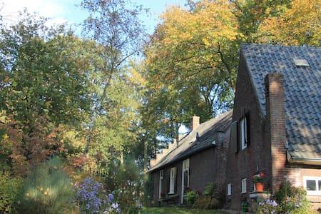 Historisch landgoed natuurhuisje 4p - Vught