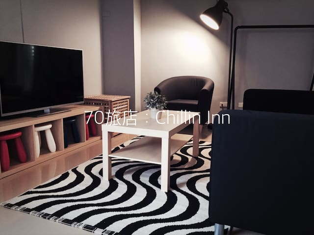 Chillin Inn quad room - 恆春鎮 - Flat
