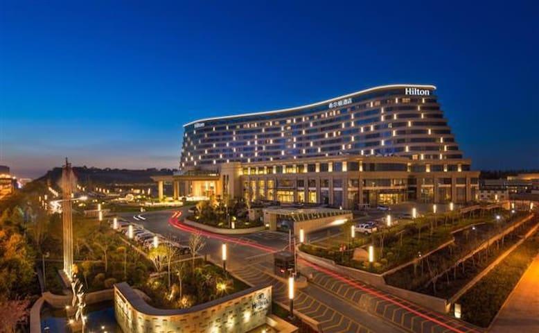Hilton Urumqi - 乌鲁木齐