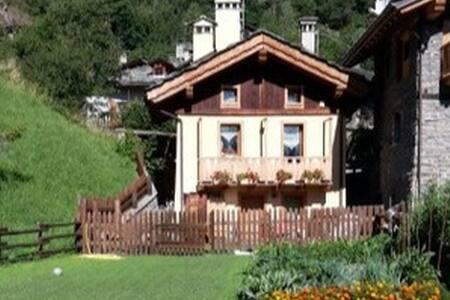 Casa Vacanze - Arvier - 度假屋