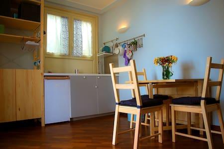 Centralissimo mini appartamento - Messina - Leilighet