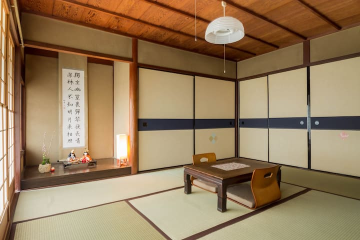 Beautiful Home in Arashiyama, Kyoto! w/ Free Wifi