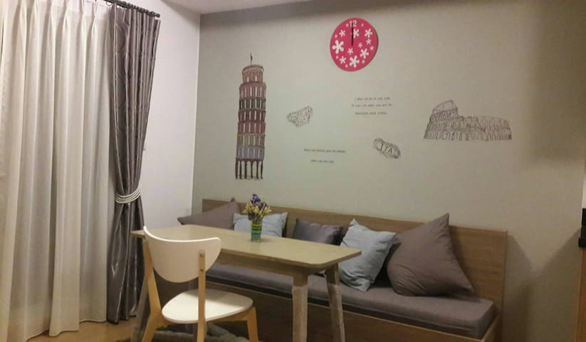 Close to Kasetsart University - Bangkok - Apartament