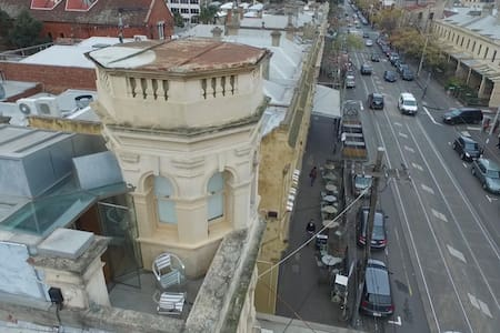 The Tower on Gertrude - Fitzroy - Apartament