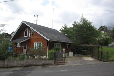 Log house,Free Wi-Fi,Free parking - Kōka-shi