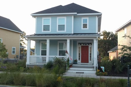 Modern house with 2 bedrooms Near Downtown - North Charleston - Rumah