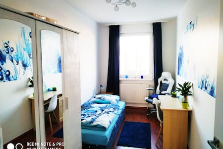 Nice single room 13min to centre & by the lake