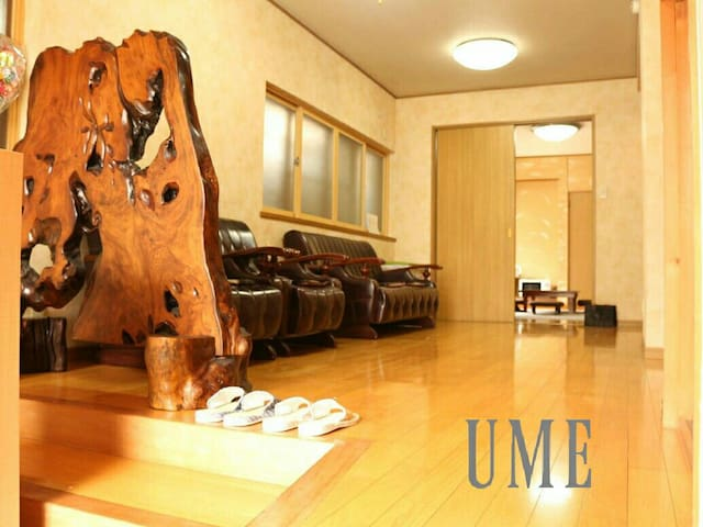 ★UME★Near Nagoya Castle★50min to airport★Wi-Fi★