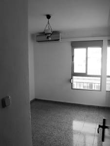 CHEAP MINIMALISTIC ROOM DENIA❤️  WINTER SPECIAL ❤️ - Dénia - Apartment