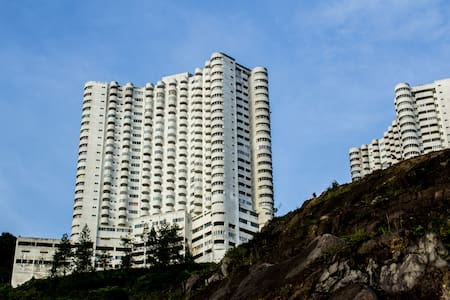 Genting Highland - Bentong - Appartement