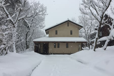 Shirokuma Lodge Hakuba, a great place in Echoland!