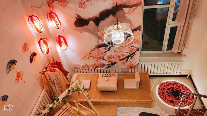 天马行空民宿《三生三世》市中心loft交通便利,可做婚房,独立浴缸,樱花树,室内桥,古仙服装cos。