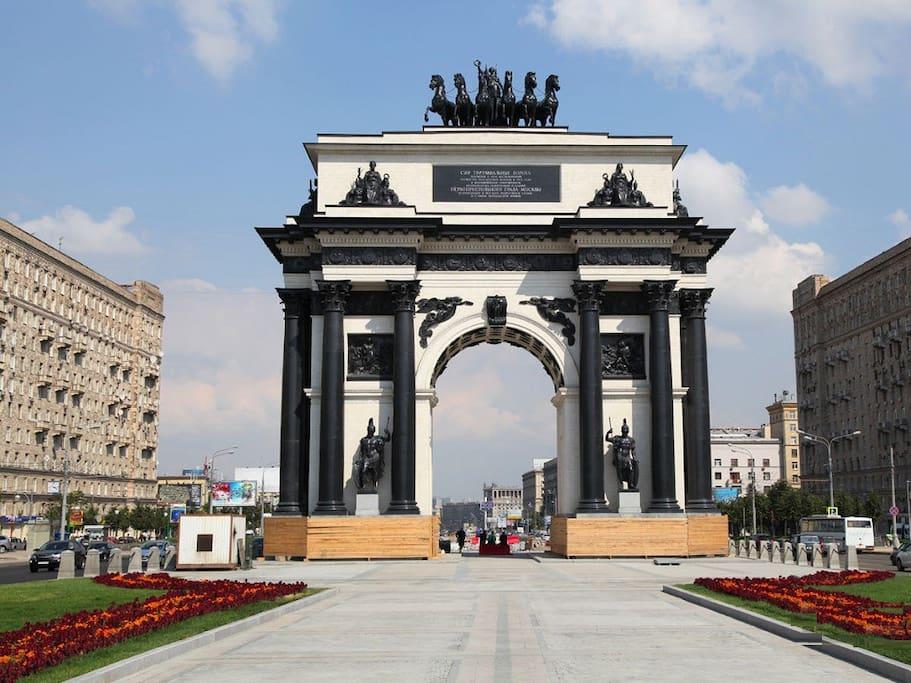 Триумфальная арка в 15 минутах ходьбы.
