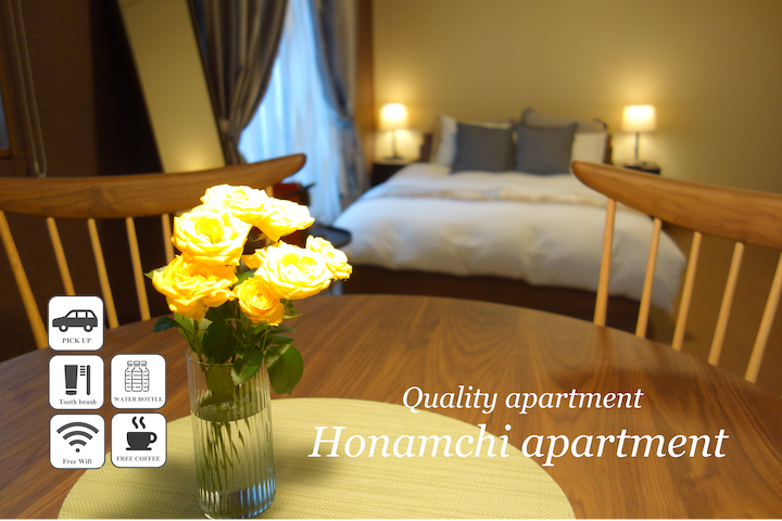 2F / Quality appartment, 15mins from Kyoto sta. - Higashiyama-ku, Kyōto-shi - Huoneisto