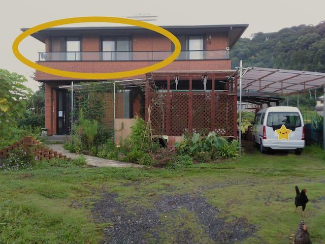1日1組限定 自然豊かな一軒家の2階3部屋(10㎡+10㎡+6㎡)★1階はホストと共有
