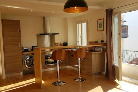 AMAZING MODERN FLAT IN CITY CENTER - Antibes - Apartemen