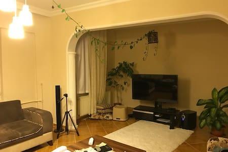 Perfect Apartment - Tekirdağ Merkez