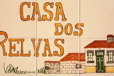 Casa dos Relvas, casa de campo - Tomar - Villa