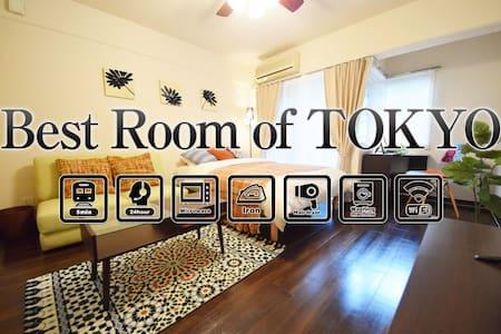 5mins to Tokyo Dome #Cozy comfortable apt!#AS3 - Bunkyō-ku