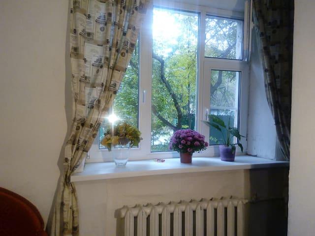 """Уютная комната м.""""Кунцевская"""",с яблонями под окном - Western Administrative Okrug - Apartment"""