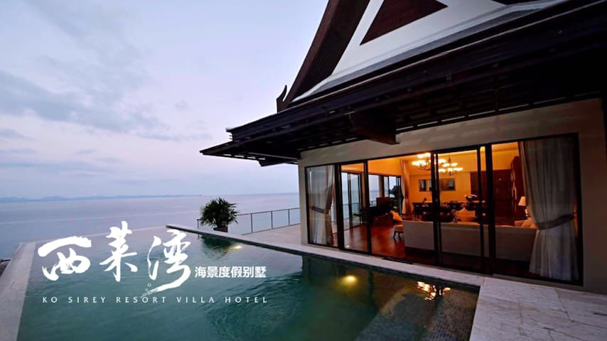 Luxury Villa with the excellent sea view