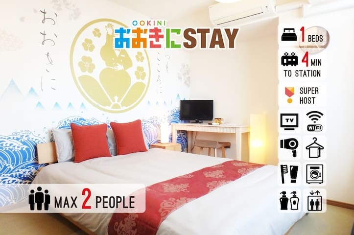 [1005] Double Bed Single Room for 2 Guests in Gojo