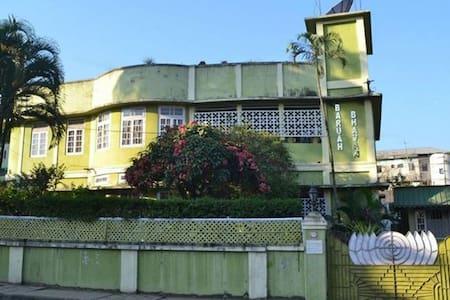 BARUAH BHAVAN - an exclusive heritage property. - 古瓦哈提(Guwahati) - 民宿