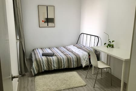 Room in French Concession (heart of SH) - Szanghaj - Apartament