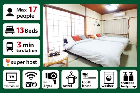 Just 3mins from Namba Station! For max.17ppl! K2-4 - Chuo Ward, Osaka - Appartement