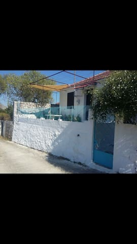 SPIROS HOUSE