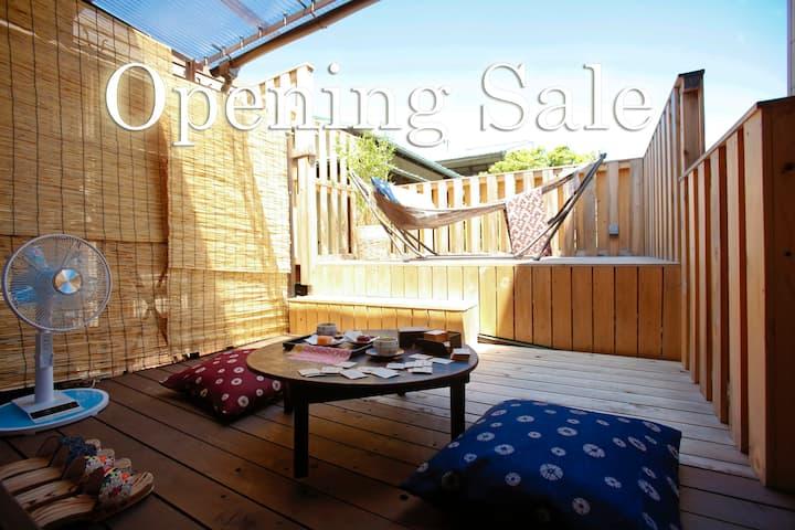 Machiya with hammock and terrace