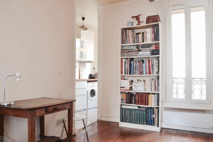 Charming Montmartre Studio - Close to Sacre Cœur