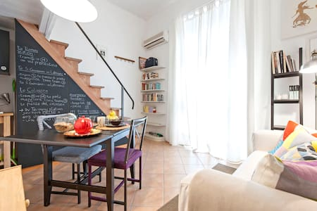 Delizioso mini loft a Roma - Roma - Apartment