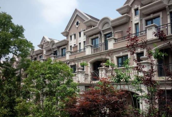 豪华别墅,精装温馨,非常适合旅游短住 - Shanghai