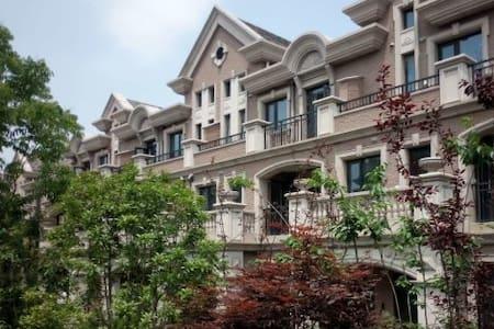 豪华别墅,精装温馨,非常适合旅游短住 - Sanghaj