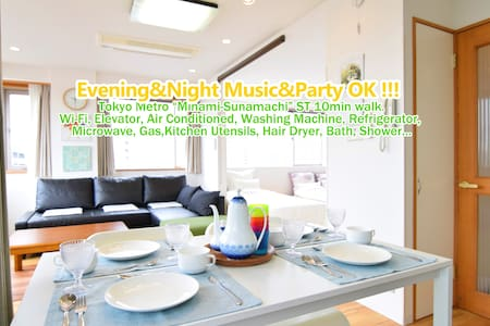 2R.Apt.63m2 To enjoy ALLTokyoSights - Kōtō-ku