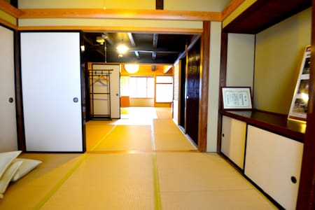 (B&B)Seaside town/Traditional house renovated - Matsue-shi - Hus