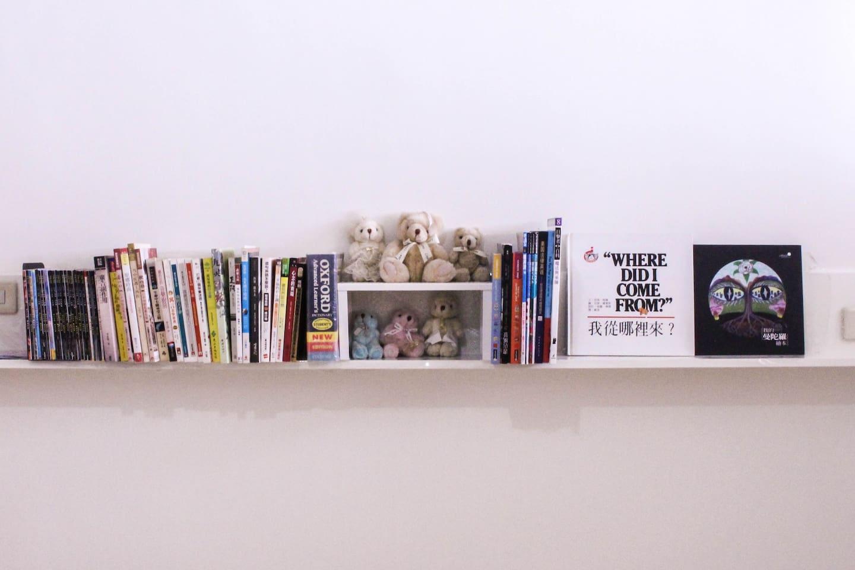 提供休閒書籍和旅遊資訊