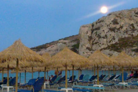 ELENA VILLA Vacation Rental nearAthens Airport&sea - Keratea