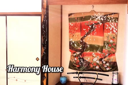 Harmony House /Japanese style/2Free parking / WiFi