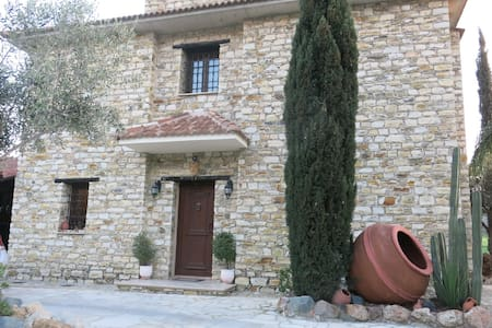 Amazing Home With 100% Privacy - Agia Anna - House