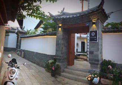 行辰·黍稷-临近建水古城西门(文心榻榻米房)