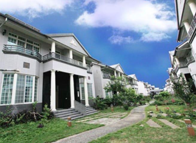包棟:整棟都是自己人94狂,包棟別墅。寵物、親子、車友、團體 - Ji'an Township - House