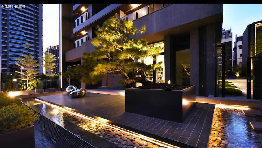 美式風格飯店式美院